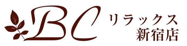 BCリラックス新宿店 ロゴ